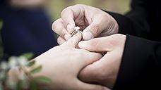 АЛРОСА объявляет конкурс на лучшее предложение руки и сердца