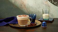 Nespresso представляют лимитированную коллекцию кофе