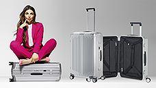 Samsonite представили коллекцию чемоданов из анодированного алюминия