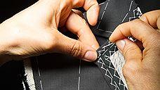 Специалист поиндивидуальному пошиву одежды проведет встречи склиентами вмосковском бутике Prada