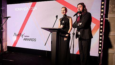 Состоялась церемония вручения премии Ли-Лу Fashion Awards 2018