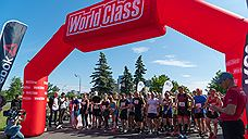 World Class анонсирует старт XIX летних игр