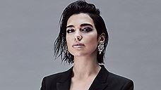 Дуа Липа стала новым амбассадором YSL beaute