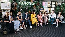 ВBuro TSUM состоялся паблик-ток «Лаборатория красоты издоровья»