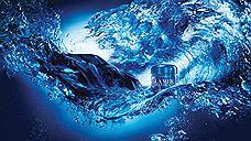 La Mer празднует Всемирный день океанов