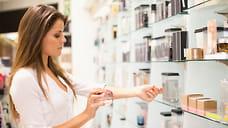 Estee Lauder объявили о закрытии подразделения дизайнерских ароматов