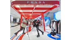 ВЦУМе открылся бутик Prada OnIce