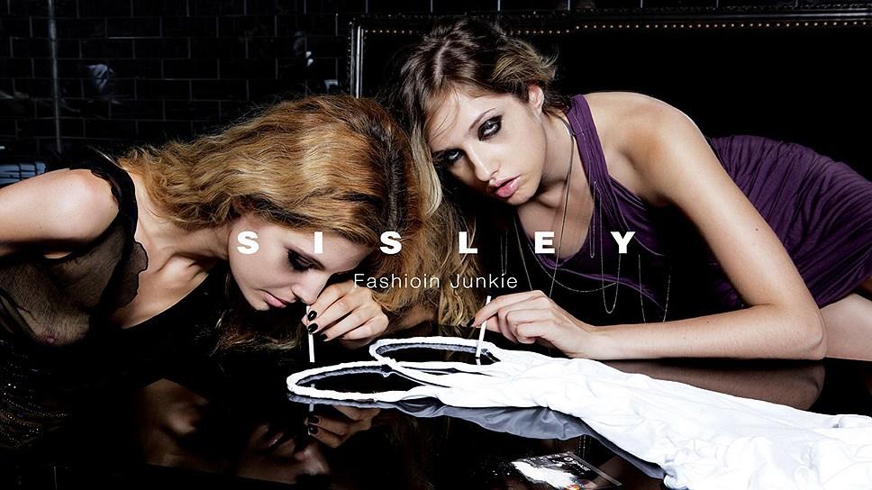Рекламная кампания Sisley, 2007