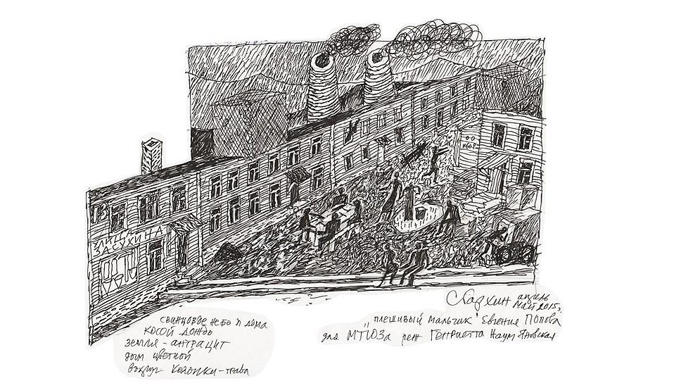 Иллюстрация к спектаклю «Плешивый Амур»