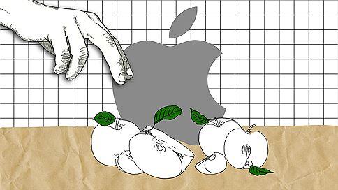 Яблочная диета  / Как Apple вербует новых покупателей