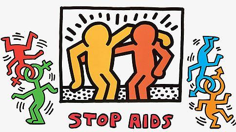 Вирусный эффект  / Как СПИД влиял на культуру и моду