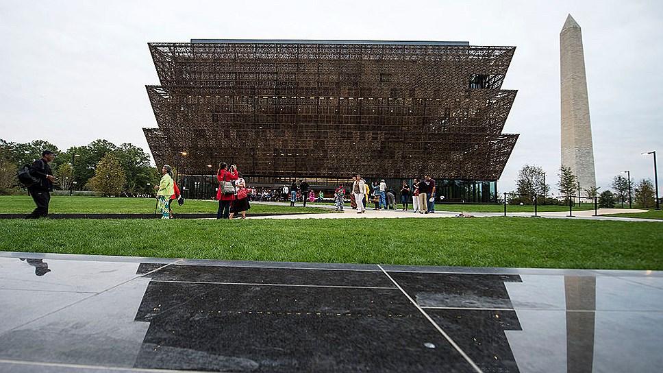 Национальный музей афроамериканской истории и культуры при Смитсоновском институте, Вашингтон