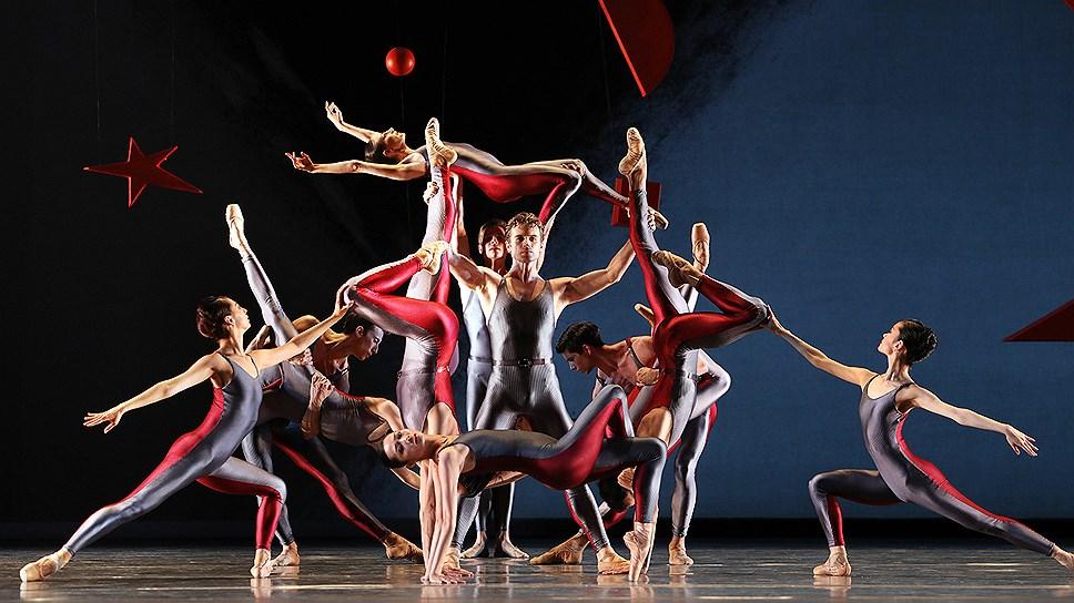 Национальный балет Нидерландов