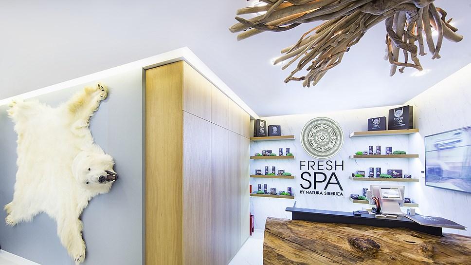 Салон «Fresh Spa»