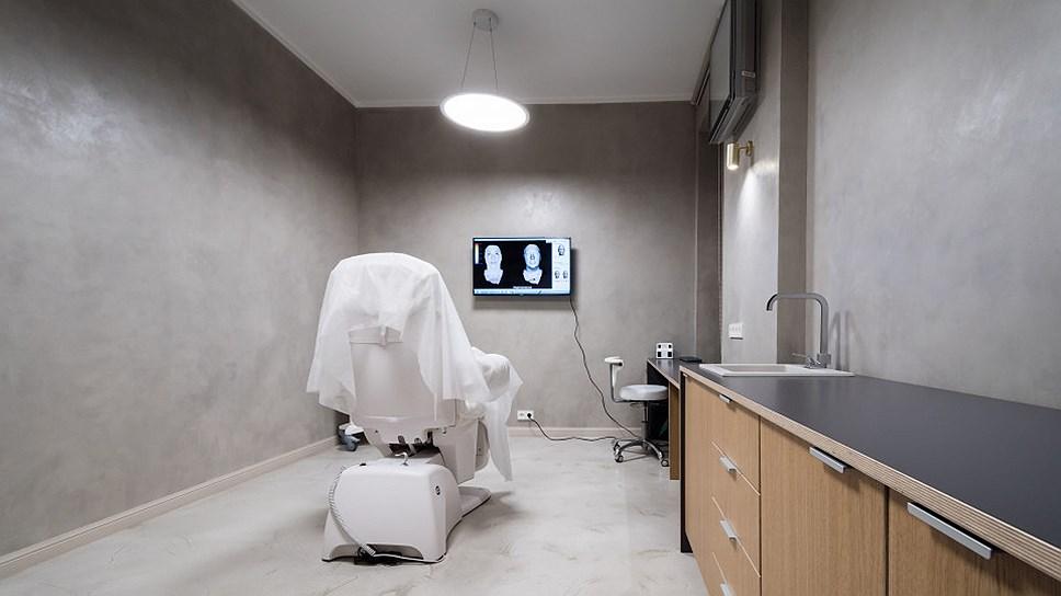 Клиника «Remedy Lab»