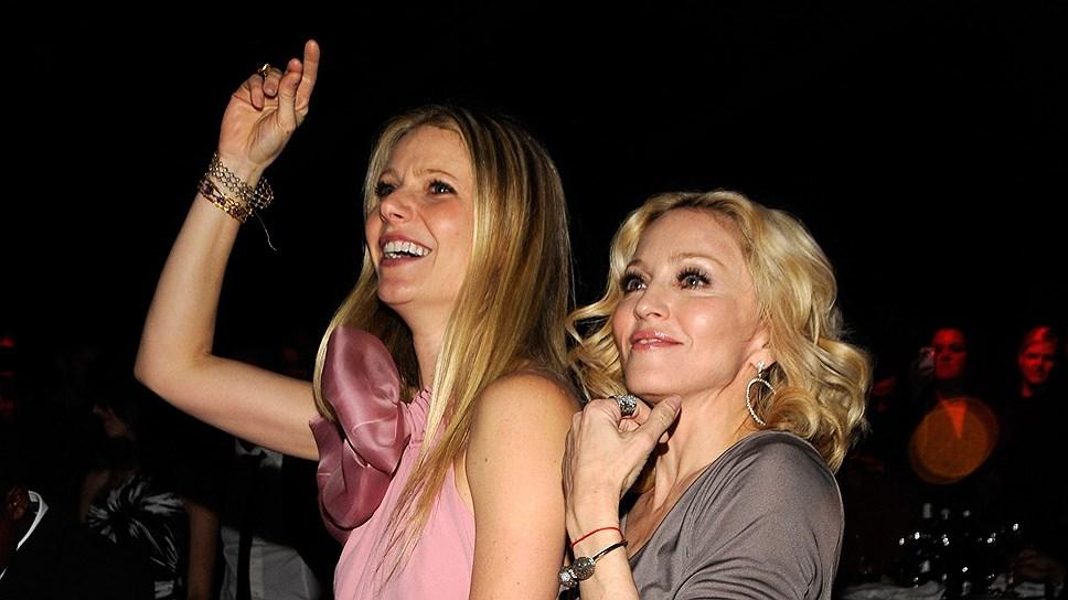 Гвинет Пэлтроу и Мадонна