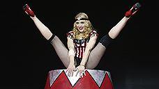 18 мифов о Мадонне