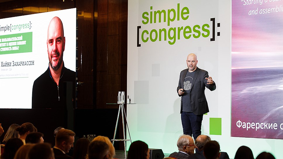 Один из основателей Vivino Хайни Захариассен на конференции Simple Congress