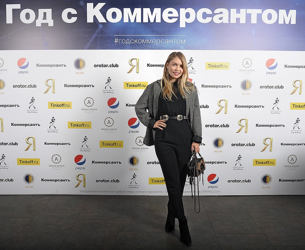 Основательница женской бизнес-конференции WoConf Анна Звижинская