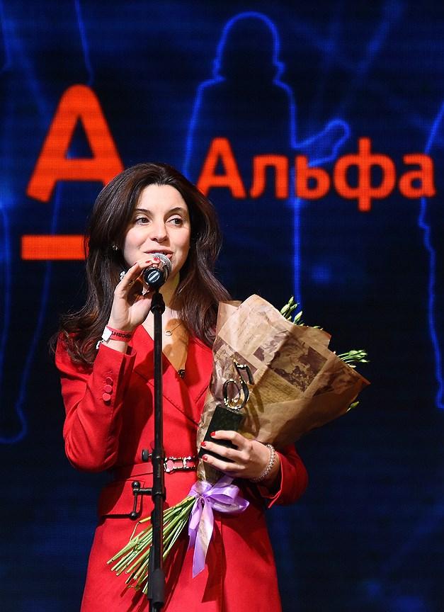 Директор по информационной политике и связям с общественностью Альфа-банка Дарья Козырева