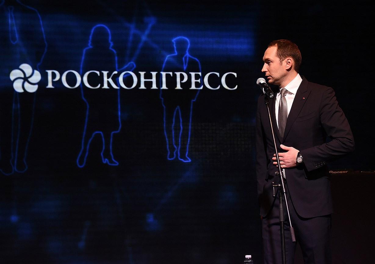 Заместитель директора фонда «Росконгресс» Дмитрий Карташов