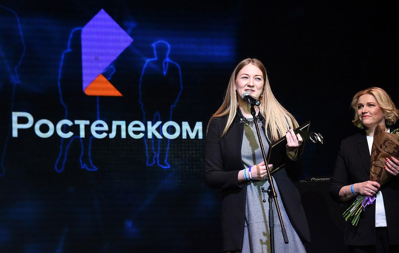 Заместитель директора департамента корпоративного маркетинга ПАО «Ростелеком» Елена Ершова (слева)