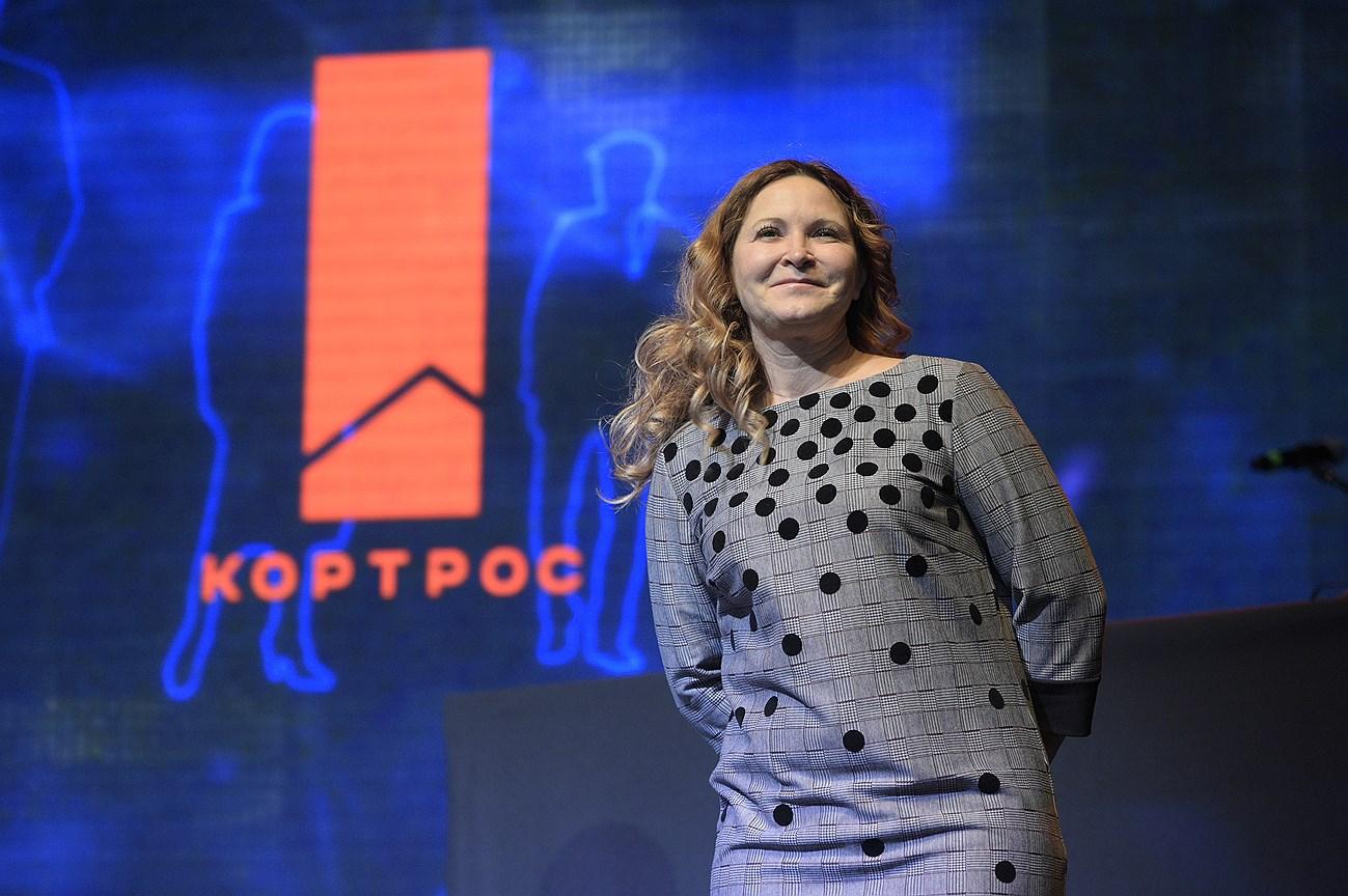 Директор по внешним коммуникациям «ГК КОРТРОС» Ирина Опимах