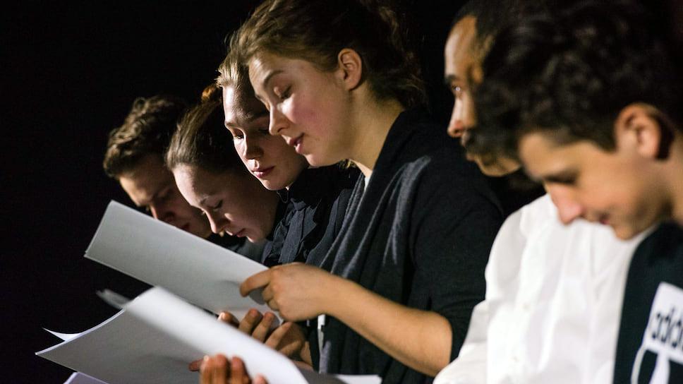 Фестиваль молодой драматургии «Любимовка»