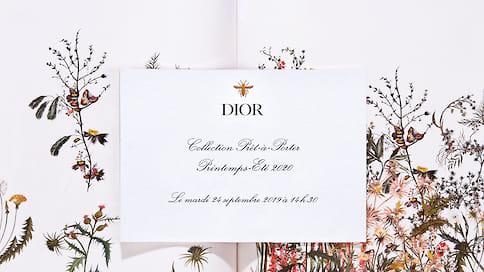 Прямая трансляция показа коллекции Christian Dior, весна-лето 2020  / В15:30 помосковскому времени