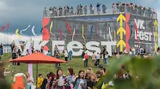 Музыка без границ  / Итоги-2019: как музыка вРоссии вышла запределы концертных залов истала осваивать новые пространства