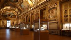 Коронный номер  / Ювелирные сокровища в Лувре