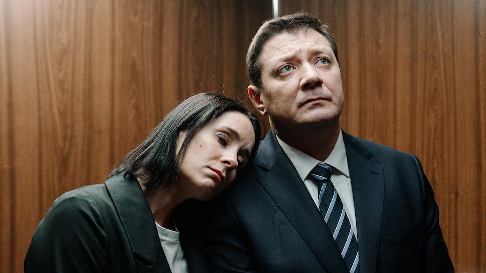 Кадр из фильма (сериала) «Последний министр», режиссер Роман Волобуев, 2020
