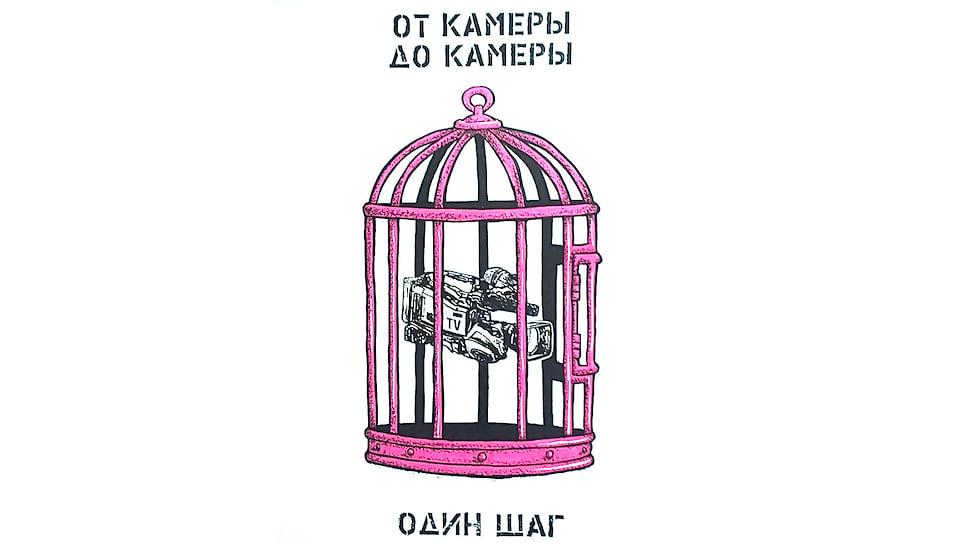 Сергей Дорохов, «Один шаг», бумага, графические материалы, 2020