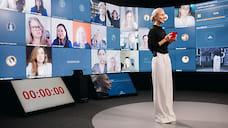 Новые перспективы  / Опервой онлайн-конференции Cartier