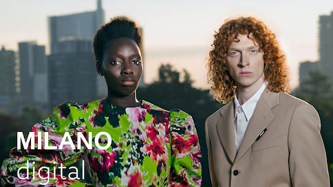 Новый формат  / Первая цифровая Миланская неделя моды пройдет с14по17июля
