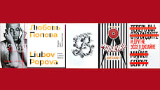 Литература налето  / 5важных илегких одновременно книг одизайне имоде