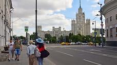 Монументальные постройки  / Архитектурные маршруты для прогулок — сталинская архитектура