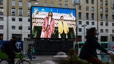 Избыточное предложение вкрасной зоне  / Неделя мужской моды вМилане началась сзакрытия магазинов одежды иотмены последних физических презентаций всетке показов