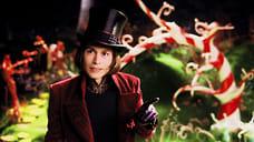 Возвращение Вилли Вонки  / Студия Warner Bros. выпустит приквел кфильму «Чарли ишоколадная фабрика»