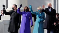 Звездный час  / Часы и украшения на инаугурации нового президента США