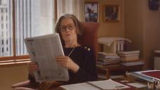 «Язнала женщину, которая прежде, чем читать газету, надевала белые перчатки»  / Актриса Сигурни Уивер офильме «Мой год вНью-Йорке», втором «Аватаре» исвоем письме Джону Леннону