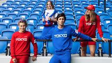 Неспортивная дисциплина  / Самые стильные формы Олимпиады-2020 в Токио