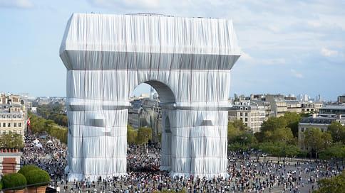 Распаковка // Парижская Триумфальная арка возвращает первозданный облик