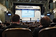 Вся новейшая история российской политики и экономики написана при непосредственном участии газеты «Коммерсантъ»