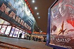 Рекордную кассу собрали «Аватару» те, кто посмотрел фильм по два и три раза