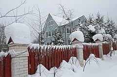 Если правительство Ленинградской области признает свое собственное решение о выделении земли незаконным, то коттеджи в Гладышевском заказнике может постигнуть судьба «Речника»
