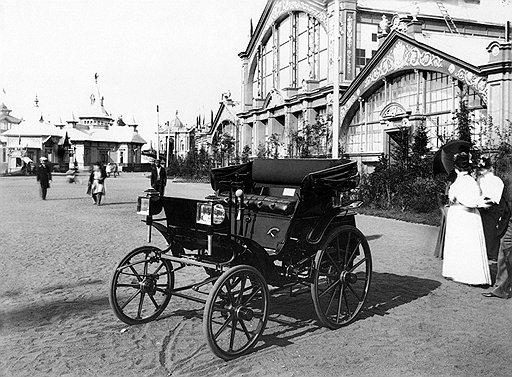 Продававшиеся на ярмарках новейшие средства транспорта и связи в конце концов оставили ярмарки без средств к существованию
