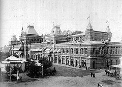 Главная достопримечательность всякой ярмарки поразительно походила на достопримечательности столиц