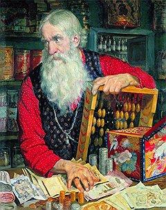 Освоение купцом освященных веками приемов русской плутовской торговли могло продолжаться до глубокой старости