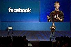 Марк Цукерберг создал социальную сеть Facebook в 2004 году для студентов Гарвардского университета. Сегодня, по экспертным оценкам (Facebook не публичная компания, и ее акции не торгуются на бирже), капитализация соцсети составляет $35 млрд